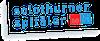 Logo of Solothurner Spitäler